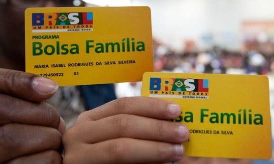 qual-valor-do-bolsa-familia-por-filho 2019